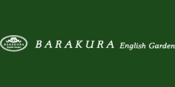 Barakura English Garden logo